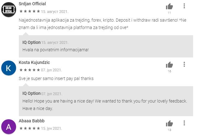 recenzije korisnika